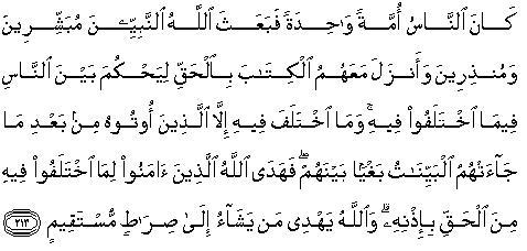 ayat ke-1