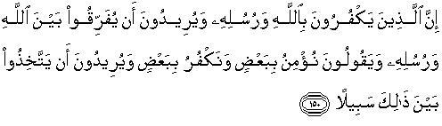 ayat ke-2.a