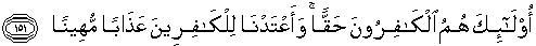 ayat ke-2.b