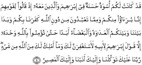 ayat ke-2
