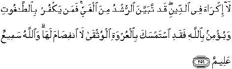 ayat ke-3