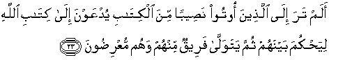 ayat_1