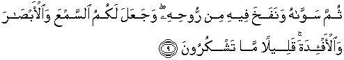 ayat_4