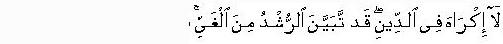 ayat_5_kembali_menuju_fitrah
